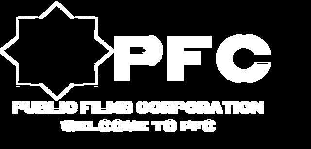 File:New PFC Logo 3.png
