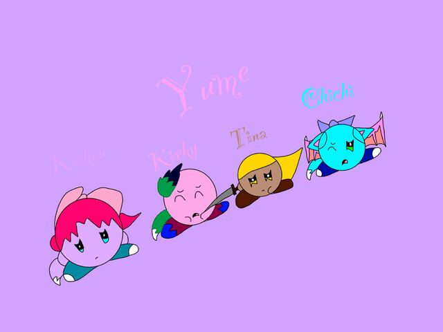 File:Yume title card.jpeg