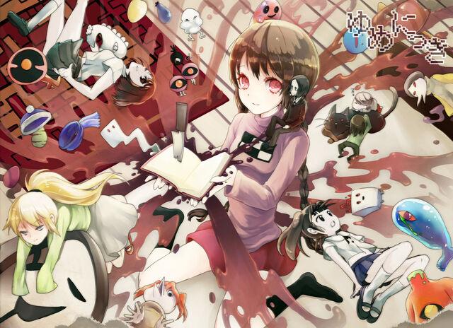 File:Yume Nikki - Characters 3.jpg