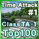 Time Attack -1 Class TA-1 Top 100