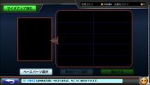 DS UpgradeParts1