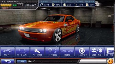 【ドリスピ ☆6車コレクション】No.72 CHALLENGER SRT8