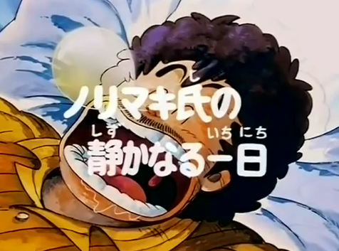 File:Unknown episode.png