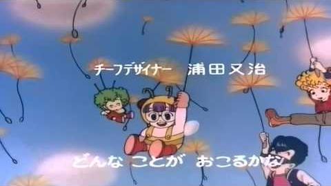 Dr.Slump Arale-chan OP (720p)