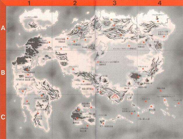 File:Wiki DragonBall Earth.jpg