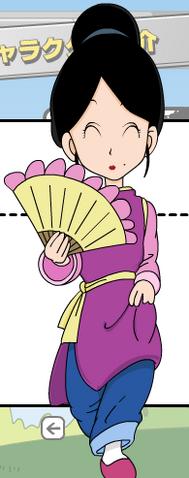 File:Tsun mom 8.PNG