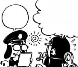 File:Unnamed dog cop manga.png