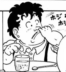 File:Senbei's boogers.PNG