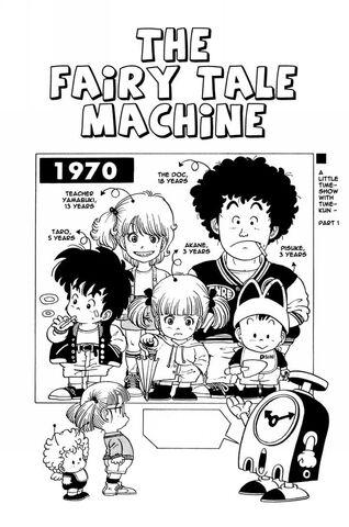 File:The fairy tale machine.jpg