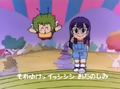 DRS Intro Arale and Gatchan