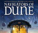 Навигаторы Дюны