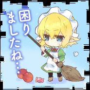 4koma Stamp Ryuu