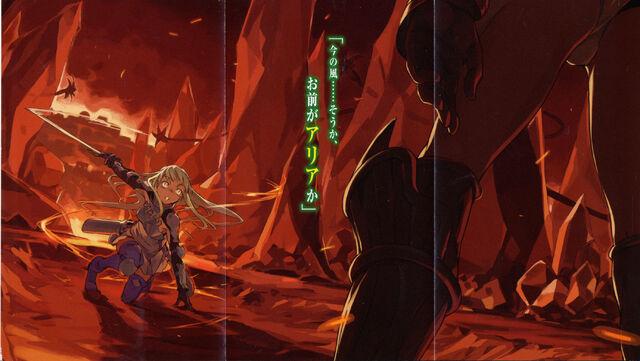 File:Sword Oratoria Volume 2 5.jpg