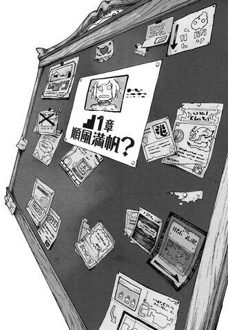 File:DanMachi Volume 7 19.jpg
