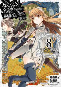 Sword Oratoria Manga Volume 8