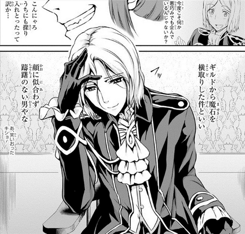 File:Dionysus Sword Oratoria Manga.png