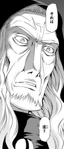 File:Ouranos Sword Oratoria Manga 3.png