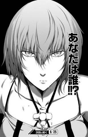 File:Revis Sword Oratoria Manga.png