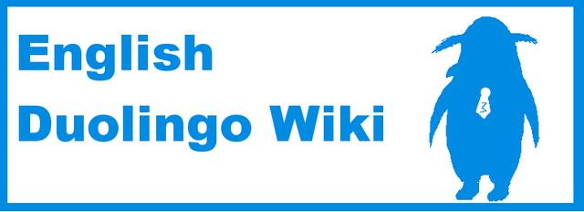 File:WikiBanner2.png