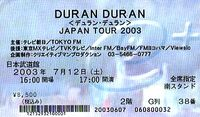 Ticket 12 july 2003 duran duran tiket