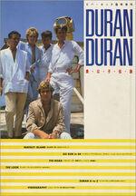 Duran-Duran-Duran-Duranjapanese