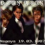 2-1987-03-19-nagoya0319 edited