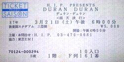 Ticket duran duran 21 march 87