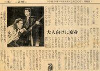 東京ドームデュラン·デュラン duran duran tokyo wikipedia