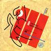 24 the reflex duran duran band new zealand GOOD 32 discography discogs wikipedia 1