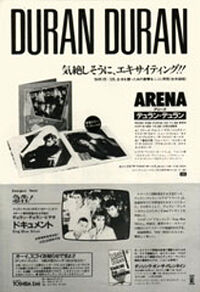 Arena duran duran flyer japan discography wiki
