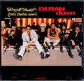Duran-Duran-Violence-Of-Summe-11429