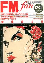 Fm fan magazine