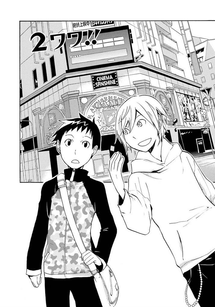 Durarara!! Manga Chapter 002 | Durarara!! Wiki | FANDOM ...