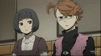 Manami Anime