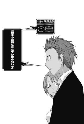 Durarara!! Light Novel v03 chapter 09