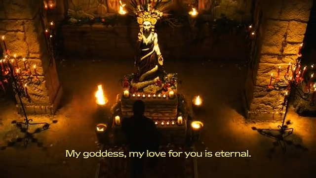 File:The Altar 2.png