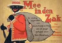Mee-inden-zak