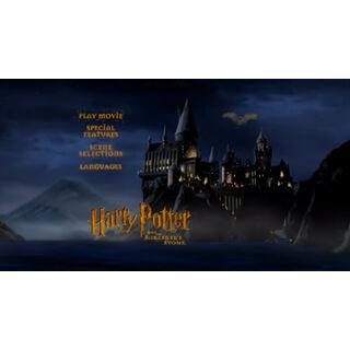 Harry Potter and the Philosopher's Stone - Main Menu Screenshot