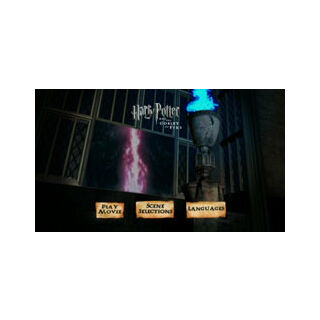 Harry Potter and the Goblet of Fire - Main Menu Screenshot