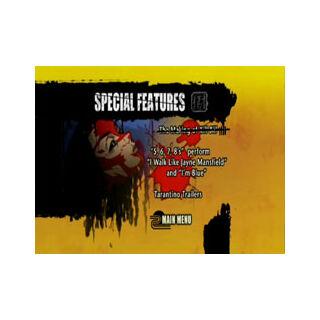 Kill Bill: Volume 1 - Special Features Menu
