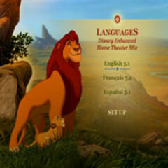 the lion king dvd edition dvd database fandom powered