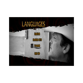 Kill Bill: Volume 2 - Languages Menu