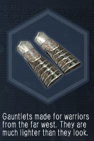 IronGuards