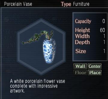 File:PorcelainVase.jpg