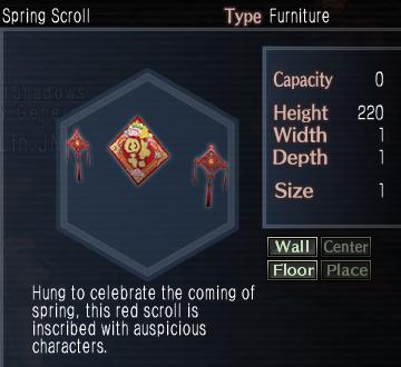 SpringScroll