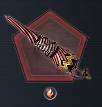 DS R6 fire