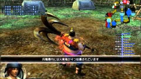 Dynasty Warrior Online Z Xu Zhu Moveset