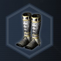 Prominence Boots C