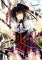 Thumbnail for version as of 01:15, May 22, 2012