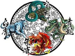 Four sacred beasts